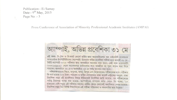 pdf/press/2015/JIS Group- Ei Samay- 9.05.1993.jpg